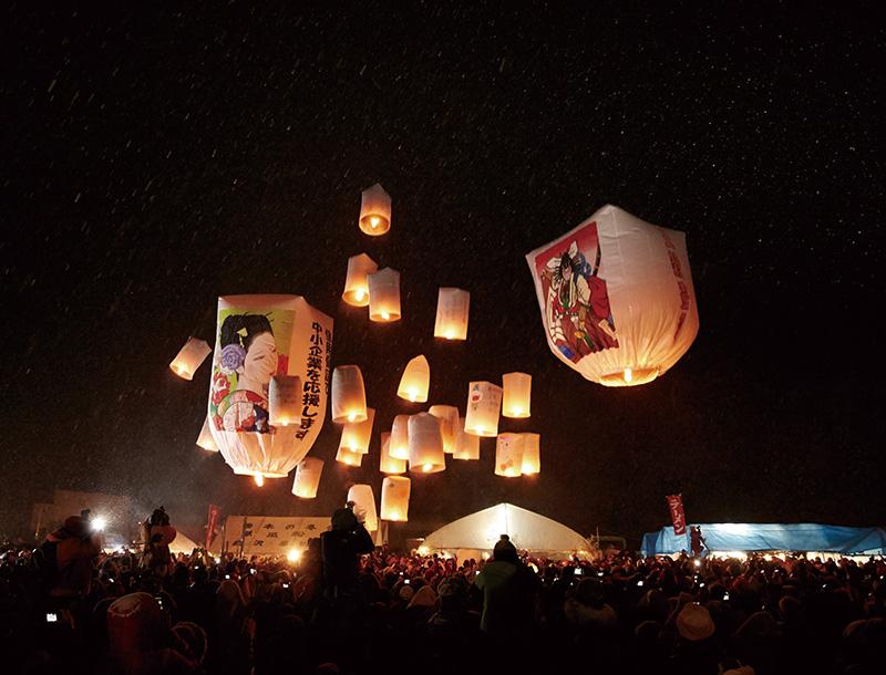 Akita, Paper Balloon Festival of Kamihinokinai