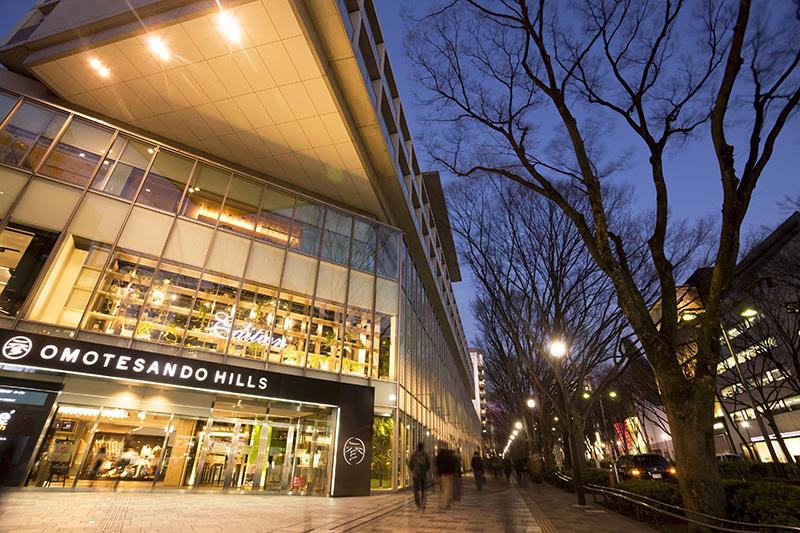 Tokyo, Omotesando